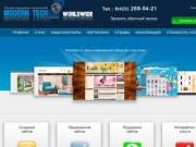 """WEB-студия """"MTworldwide"""" - создание сайтов во Владивостоке (Приморский край г. Владивосток, тел. 8(423) 269-54-21)"""
