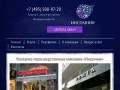 Изготовление наружной рекламы в Москве! | Insomniya.ru