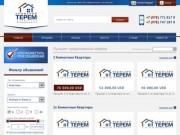 Крымский терем - Site