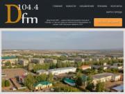 Радио Дюртюли ФМ