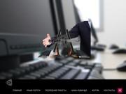 IT Аутсорсинг, IT Аудит, ИТ Аутстаффинг, Удаленное администрирование, Компьютерное обслуживание организаций. Услуги по обслуживанию компьютеров фирм, Монтаж ЛВС (Россия, Липецкая область, Липецк)