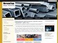 Нержавеющий металлопрокат в Москве: труба нержавеющая, лист нержавейка,  металл оптом