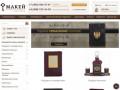 Производство авторских изделий из кожи. Заказать с доставкой. (Россия, Рязанская область, Рязань)