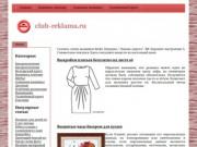 Поделки из бисера на день рождения легкие самые - club-reklama.ru