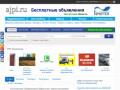 Доска объявлений Иркутска и в Иркутской области. ajpi.ru (Россия, Иркутская область, Иркутская область)
