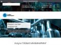 ГЛОБАЛ-ИНЖИНИРИНГ Сервис инженерных систем (Россия, Московская область, Москва)