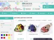 «Город цветов» - это интернет-магазин доставки цветов и букетов по городам России. (Россия, Саратовская область, Саратов)