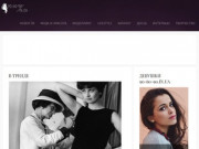Сайт о модельном бизнесе, моде и красоте (Украина, Киевская область, Киев)
