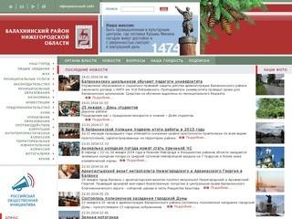 Balakhna.nn.ru