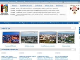 Khabarovskadm.ru