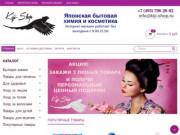 Японская и корейская косметика - Интернет-магазин в Москве