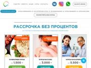 Курсы, дополнительное и профессиональное образование в Казани