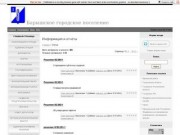 Официальный сайт администрации Барышского городского поселения
