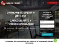Натяжные потолки в СПб от Профессионалов | «Профи-Потолков» (Россия, Ленинградская область, Санкт-Петербург)