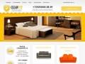 Химчистка мебели в Москве и Московской области | Clean-VIP