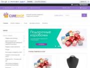 CubeShop - Интернет-магазин подарков и подарочной упаковки (Украина, Киевская область, Киев)