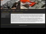 Продажа бетона в городе Сланцы