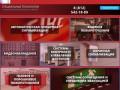 Системы безопасности: пожарная сигнализация, пожаротушение, оповещение, видеонаблюдение, контроль доступа (Россия, Ленинградская область, Санкт-Петербург)