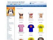 Купить прикольные футболки,Футболки с оригинальными рисунками.-Купить прикольные футболки!