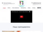 """Студия современного танца """"Палитра"""" г. Ивантеевка — Официальный сайт"""