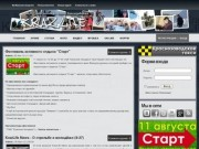 KrazLife - сайт молодежи города Краснозаводска