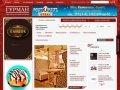 Рестораны Краснодара :: Гурмангид