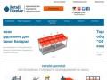 Торговое оборудование на заказ - производство торговой мебели в Москве