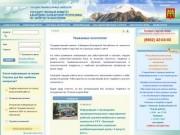 Служба занятости населения Республики Кабардино-Балкария