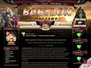 Babylon-PW Томск