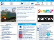 Информационно развлекательный портал города Вятские Поляны