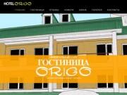 Отель Ориго в Алуште