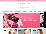 JOY BY JOY - это интернет-магазин косметики У нас в продаже вы можете приобрести , средства для волос,  по уходу за кожей лица, парфюмерию, а также детскую косметику и бытовую химию. (Россия, Ленинградская область, Санкт-Петербург)