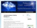 Kopidiamond.ru — Алмазный рудник МЛМ   Алмазный рудник МЛМ