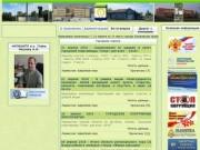Официальный Сайт города Калачинска