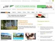 Красноярск: новости, афиша, кино, статьи, блоги, справка (Newslab.Ru)