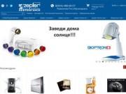 Zepter Int. - филиал в г. Нефтеюганск