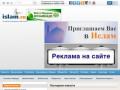 vsem privet (Россия, Калининградская область, Калининград)