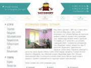 """Ветеринарная клиника """"Котофеич"""" в Великом Новгороде"""