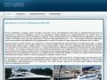 Аренда яхт и вертолетов в Сочи. (Россия, Краснодарский край, Сочи)