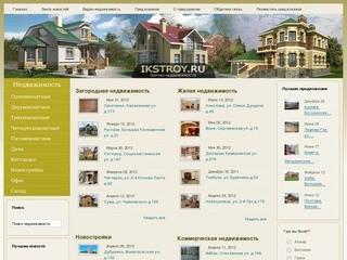 Ikstroy.ru - продажа жилой недвижимости, аренда, документация