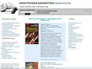 Лаптев Андрей «История географических названий Руси» (Аркадак)