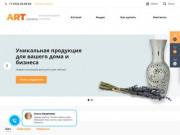 Купить керамическую посуду недорого с доставкой по почте. (Россия, Белгородская область, Белгород)