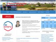 Администрация сельского поселения Ишбердинский сельсовет муниципального района Баймакский район