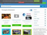 Feo-Ads.RU ↠ Бесплатные объявления Феодосии без регистрации