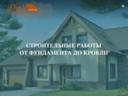 Строительные работы - Зеленокумск. (Россия, Ставропольский край, Зеленокумск)
