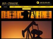 Продажа Нефтепродуктов в Вологде   Бензин со склада   Доставка солярки