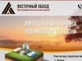 Продажа земельных участков промышленного назначения в Ижевске