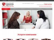 Юридический центр (Россия, Орловская область, Орёл)