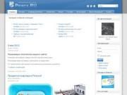 Неофициальный сайт города Ряжск