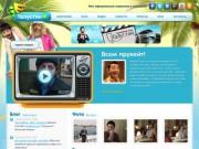 Официальный сайт Михаила Галустяна (Сочи)